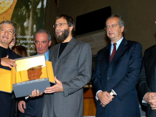 Peace Summit Award 2004: Yusuf Islam (Cat Stevens)