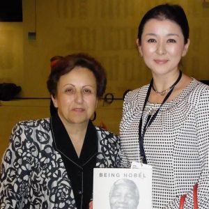 Ayami Gensei Ito